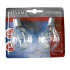 Lot de 2 ampoules halogène sphérique Eco 42W - E14