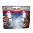 Lot de 2 ampoules halogène sphérique Eco 42W - B22